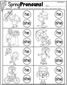 nice It's my freebie day! I've been working on some stuff to target pronouns and figured we would celebrate the gloriousness of spring break by just handing these worksheets out for FREEEEEEEE… CONTINUE READING Shared by: Pronoun Activities, Pronoun Worksheets, Speech Therapy Activities, Language Activities, Teaching Pronouns, English Worksheets For Kids, English Activities, Kindergarten Reading, Kindergarten Worksheets