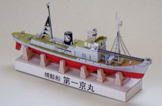 Kyo Maru No.1 Whaling Vessel Free Ship Paper Model Download