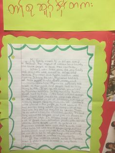 Group Reflection Posters On Persuasive Essay Project  Awesome