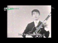 今夜は踊ろう 荒木一郎 - YouTube