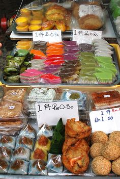 Nyonya Cakes sold throughout Malaysia. Sweet and Savory choices will please the cake or dessert lover.