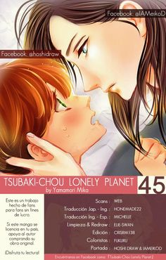 Tsubaki Chou Lonely Planet Capítulo 45 página 1 - Leer Manga en Español gratis en NineManga.com