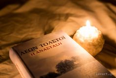 Σελιδοδείκτης: Η ανάσταση, του Λέων Τολστόι - Φωτογραφίες: Διάνα Σεϊτανίδου Candle Jars, Candles, Candy, Candle Sticks, Candle