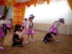 "Танец ""Ковбоев"" - YouTube Cotton Eyed Joe, Christmas Dance, Kids Songs, Preschool Activities, Rock And Roll, Musicals, Country, Youtube, Music Class"
