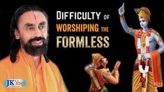 Why is it Difficult to Worship the Formless Aspect of God ? Online Gift Shop, Online Gifts, Radha Krishna Temple, Kellogg School, Bhagavad Gita, Spiritual Practices, Inspirational Videos, Humility, People Around The World