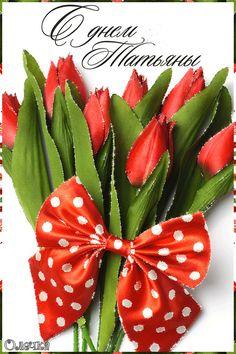 тюльпаны | Записи с меткой тюльпаны | Дневник frutella63 : LiveInternet - Российский Сервис Онлайн-Дневников