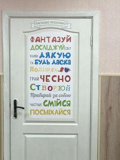 Diy And Crafts, Paper Crafts, Classroom Door, Kids Corner, Diy For Kids, Activities For Kids, Kids Room, Kindergarten, Education