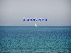 Good Morning Quotes, Mom And Dad, Letters, Sea, Humor, Outdoor, Beautiful, Living Alone, Outdoors