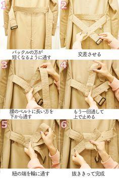 Fashion D, Fashion Beauty, Autumn Fashion, Fashion Outfits, Womens Fashion, Fashion Tips, Daily Hacks, Trench Coat Outfit, Detailed Image