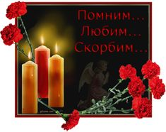 View album on Yandex. Pillar Candles, Birthday Candles, Sign, Google, Signs, Board, Candles
