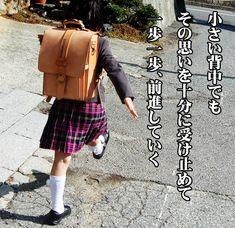 ランドセル - おかげさまで9周年目!!        手作り革製品のお店ハナブサレザー