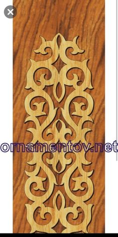 Carving Designs, Stencil Designs, Dremel Wood Carving, Laser Cut Panels, Diy And Crafts, Paper Crafts, Table Runner And Placemats, Scroll Saw Patterns, Art Deco Design