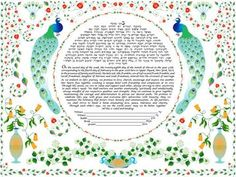 """""""The Pomegranate Chuppah Ketubah"""" by Naomi Broudo. Exclusive design for Ketubah.com.  Intricate pomegranate vines and flowers form the wedding Chuppah. Beautiful peacocks illuminate the scene with their beautiful colored feathers. All is ready for the bride and groom!"""