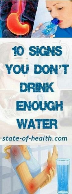 10 Signs You Are Not Drinking Enough Water #10SignsYouAreNotDrinkingEnoughWater