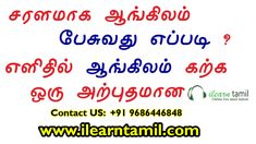 46 Best I learn tamil images in 2018 | Books online, 30 day