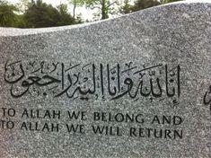 #Bismillah #Heart #Love #Halal #Haram #TurntoAllah #Quran #Akhirah #Iman #Sahaba (رضي الله عنه) #Musalla #Ruglife #LoveyourLord #Deen #Allah (ﷻ) #Muhammad (ﷺ) #Dawah #Muslim #Salah #Dunya #Repent #Iman #Islam #Muslimah #Hijab #Beard #Quran #Sunnah #Quote