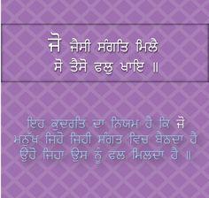 Sikh Quotes, Gurbani Quotes, Punjabi Quotes, Truth Quotes, Qoutes, Shri Guru Granth Sahib, Chanakya Quotes, Guru Gobind Singh, Color Quotes