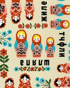 Trefle - Nesting Dolls - Quilt Fabrics from www.eQuilter.com