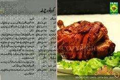 Masala TV Recipes in Urdu: Shireen Anwar Koh-e-noor Chargha urdu recipe