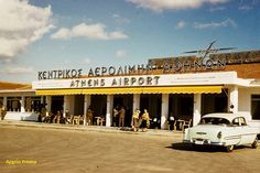 Elliniko International Airport the former Athens airport from around 1930 until it was closed in March 2001 My Athens, Athens City, Athens Greece, Attica Greece, Old Pictures, Old Photos, Olympic Airlines, Kai, Greece History