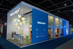 Megaman Booth by Uniplan HK at HK Lighting Fair 2014, Hong Kong » Retail Design Blog
