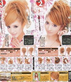 Gyaru full hair updo