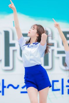 Pop Fashion, Modern Fashion, Fashion Outfits, Office Attire, Stage Outfits, Cute Korean, Creative Photos, Western Outfits, Occasion Wear