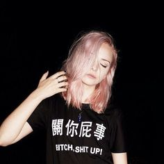 Image about girl in by do not disturb Aesthetic Women, Aesthetic Girl, Aesthetic Themes, Pretty People, Beautiful People, Chica Cool, Western Girl, Ulzzang Korean Girl, Grunge Girl