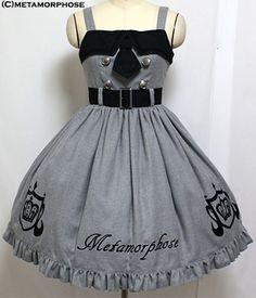 metamorphose temps de fille みならいジャンパースカート (ムジ)