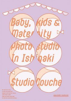 studio couche image poster