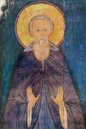 Настани | St. Prohor