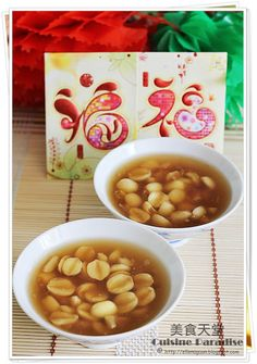 Cuisine Paradise | Singapore Food Blog | Recipes, Reviews And Travel: Lotus Seeds Soup - 莲子羹