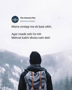 To know more visit my Blog.. Zindagi #zindagi #shayari #sad #zindgi #jindagi #lifequotes #true #factoflife