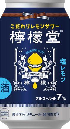「檸檬堂 塩レモン」350ml缶 Beverage Packaging, Bottle Packaging, Brand Packaging, Cis, Japan Package, Japanese Packaging, Pix Art, Beer Label, Japanese Design