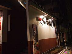 阿曼達@一起去日本走跳吧: 【京。食記】くら寿司。可以玩遊戲的Kura壽司