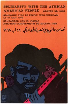 Emory Douglas, Socialist State, Protest Posters, Black Panther Party, Satire, Revolutionaries, Golden Age, African, Graphic Design