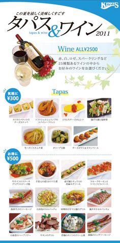 レストラン メニュー - Google 検索