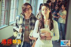 New stills from director Xu Zheng's 'Lost in Hong Kong' starring Xu Zheng, Huang Bo, Wang Baoqiang, San Lee and Zhao Wei which is set to be released on September 25  http://www.chinaentertainmentnews.com/2015/09/lost-in-hong-kong-is-set-to-be-released.html