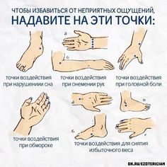 Дневник Jaluchik : LiveInternet - Российский Сервис ОнРTai Chi, Lose Thigh Fat, Spine Health, Pressure Points, Burn Belly Fat, Workout Videos, Good To Know, Health And Beauty, Massage