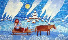 Ілюстрація з книги «Різдвяна зірничка»