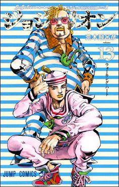 I have a new Jojolion playlist ready for anyone who's interested!