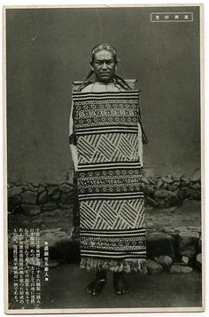 Taiwan Pictures Digital Archives - Taipics - Aboriginal Hunters 2
