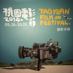 #AsiaArgento Asia Argento: Triple Trouble today at #TaoyuanFilmFest: screening #Misunderstood #TheHeartIsDeceitful & #ScarletDiva