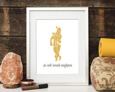 Check out our krishna wall art selection for the very best in unique or custom, handmade pieces from our shops. Sanskrit Mantra, Sanskrit Quotes, Marvel Wall Art, Chakra Art, Yoga Gifts, Yoga Art, Woodland Nursery Decor, Hindu Art, Animal Nursery