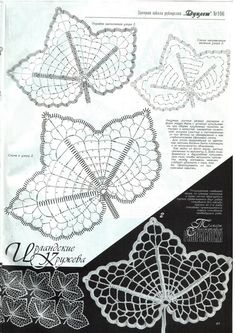Irish russian leaf crochet - interesting diagram showing 'detached' stagecrochet leaf is in russian but the chart's great!crochet fall leaves for irish fashion part crochet patternsru / angebaltik - Album Leaves for Irish LaceEverything Crochet- Even Irish Crochet Patterns, Crochet Motifs, Freeform Crochet, Crochet Chart, Thread Crochet, Crochet Designs, Filet Crochet, Crochet Stitches, Crochet Leaves