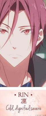 I know I don't watch free but there is is something captivating about this gif or maybe it's Rin.