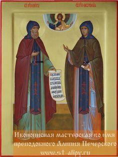 Икона Святые благоверные князь Петр и княгиня Феврония (Муромские) купить или заказать в иконописной мастерской в Москве