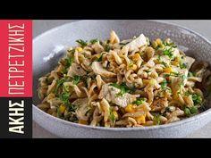 Κρύα σαλάτα κοτόπουλο  | Άκης Πετρετζίκης