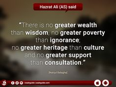 #Hazrat #Ali #Wealth #Wisdom #Poverty #Culture Consultation #ImamAli #Ahlulbayt #Quote #NahjulBalagha