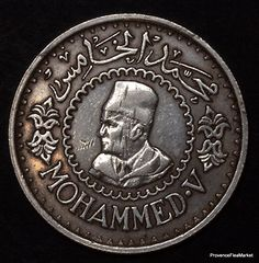 Maroc Morocco 500 Francs Argent Silver Mohamed V 1956, 43€ + 4€